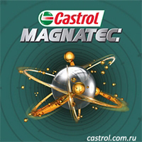 Моторные масла Castrol серии Magnatec