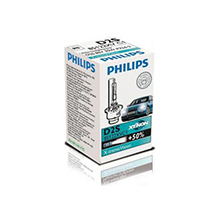 D2S Philips X-treme Vision +50%