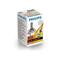 D3S Philips Xenon Vision 42403vic1