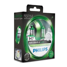 H7 Philips ColorVision Green +60% (2шт)