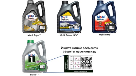 Защитный код MOBIL